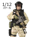 "【crazyfigure】LW005 1/12 US Delta Special Force- master sergeant - Rangers Task Force 1993 ""Operation Gothic Snake"" Somalia"