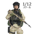 "【crazyfigure】LW006 1/12 US Delta Special Force- M14 Sniper -Rangers Task Force 1993 ""Operation Gothic Snake"" Somalia"