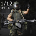 【crazyfigure】LW010 1/12 Russian alpha special forces machine gunner