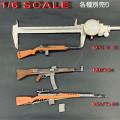 【CreatorSoldier】1/6 M1ガーランド,StG44,SVT-40 1/6スケール ライフル銃 半自動小銃 自動小銃