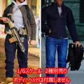 "【MCCTOYS】MCC026A B ""GREYMAN"" outfit and weapon set 1/6スケール 男性用コスチューム&武器セット"