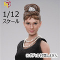 【MCCTOYS】MCC030-B 1/12 GODDESS SET 女性ヘッド ドレスセット 1/12スケール 女性ドール用コスチューム&ヘッド