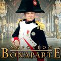 "【DID】N80121 Emperor of the French ""Napoleon Bonaparte"" フランス人民の皇帝 ナポレオン・ボナパルト"
