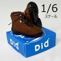 【DID】OA60001 1/6 Leather Ankle Boots 本革製アンクルブーツ ショートブーツ 1/6スケール 男性フィギュア用シューズ