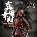 【COO】PE004 1/12 PALM EMPIRES - SANADA YUKIMURA (STANDARD EDITION) 真田幸村 通常版 1/12スケールフィギュア