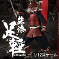 【COO】PE008 1/12 PALM EMPIRES - RED ARMOR ASHIGARU 武士 足軽 (朱色具足) 1/12スケールフィギュア