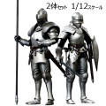 【COO】PE012 1/12 POCKET EMPIRES - BODYGUARD KNIGHTS (DOUBLE-FIGURE SET) ボディガード・ナイト