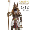 【TBLeague】TBリーグ PL2020-168 1/12 Anubis Guardian of The Underworld エジプト神話 冥界の神 アヌビス