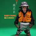 """【MR.Z】PZCS012 7"""" Pocket Zootopia Collection-Series No.5 Baby Pang ポケットズートピア ベイビーチンパンジー"""