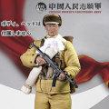 【QORANGE QOTOYS】QOM-1001 The Chinese PVA Set 中国人民志願兵 朝鮮戦争 1/6スケール男性コスチューム