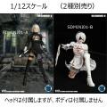 【SUPERDUCK】SDMINI001 1/12 Cosplay 女性ヘッド ドレスセット 1/12スケール 女性ドール用コスチューム&ヘッド