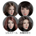 【StarKingToys】SK001 Asian women's head carving  アジア人女性ドールヘッド 1/6スケール 植毛 女性ヘッド