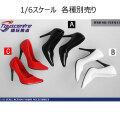【TOYSCENTRE】TCT-012 ABC Pointed Toe Women's High heels 女性ドール用ハイヒール 1/6スケール 女性用シューズ