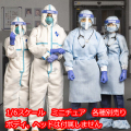 【ToysEngine】TE003 TE004 TE005 TE006 1/6 disposable protective clothing & Isolation Gown