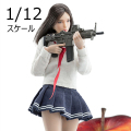 【VeryCool】VCF-3001 1/12 Palm Treasure Series Campus Gun Girl (C.G.G.) キャンパス・ガン・ガール 女子高生