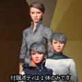 【VTS】VM-031 1/6 CYBERLIFE - Kara サイバーライフ カラ 1/6スケール女性フィギュア