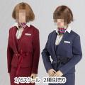 【Wolford Toys】WF-S005 1/6 China Air Hostess Set チャイナ キャビンアテンダント スーツ&ハイヒール