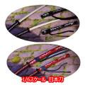 【WOLFKING】WK88005 CD SAMURAI SWORD 刀 2本セット 1/6スケール 日本刀セット