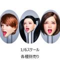 【YMtoys】YMT043 ABC beauty headsculpt Tongue Honey 1/6スケール 植毛 女性ヘッド