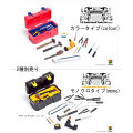 【ZC World】1/6scale Hand Tools Set 1/6スケール 工具セット