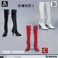 【ZYTOYS】ZY1008 ABC ロングブーツ 1/6スケール 女性用シューズ