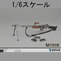 【ZYTOYS】ZY2004 BAR 1/6スケール ブローニングM1918自動小銃