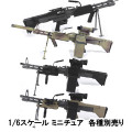 【ZYTOYS】ZY2010ABCD MK43 1/6スケール 機関銃