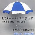 【ZYTOYS】ZY3002 Sun Umbrella 1/6スケール ビーチパラソル