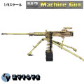 【ZYTOYS】ZY8031B 1/6 M2 MachineGun Desert 1/6スケール M2重機関銃