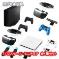【バンダイ】ガシャポン!コレクション 1/12スケール PS4 プレイステーション4 プレイステーションVR