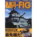 【ホビージャパン】Mil-FIG(ミリフィグ)ミリタリーアクションフィギュアーズ