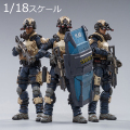 【JOYTOY】1/18 WAR STARS Starhawk 8th Army Indigo Fleet
