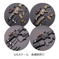 【MiniTimesToys】Weapon set MK16 FN SCAR Assault rifle 1/6スケール アサルトライフル
