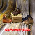 【Shoes King】1/6 SK005 エンジニアブーツ 1/6スケール シューズ