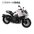 【スカイネット】1/12スケール 完成品バイク SUZUKI GSX-S1000S KATANA カタナ メタリックミステックシルバー