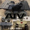 【ZYTOYS】ATV All Terrain Vehicle 1/6 4輪バギー 全地形型車両