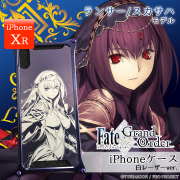 『Fate/Grand Order』×『GILD design』iPhoneXRケース ランサー/スカサハ 白レーザーver.