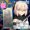 『Fate/Grand Order』×『GILD design』iPhone6/6sケース  セイバー/沖田総司 透かしレーザーver.