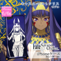 『Fate/Grand Order』×『GILD design』iPhone6/6sケース  キャスター/ニトクリス 白レーザーver.