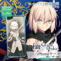 『Fate/Grand Order』×『GILD design』iPhone7Plus/8Plusケース セイバー/沖田総司 白レーザーver.