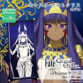 『Fate/Grand Order』×『GILD design』iPhone7Plus/8Plusケース キャスター/ニトクリス 白レーザーver.