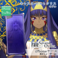 『Fate/Grand Order』×『GILD design』iPhone7Plus/8Plusケース キャスター/ニトクリス 透かしレーザーver.
