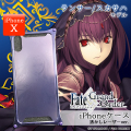 『Fate/Grand Order』×『GILD design』iPhoneXケース ランサー/スカサハ 透かしレーザーver.