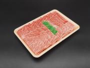 広島牛モモスライス