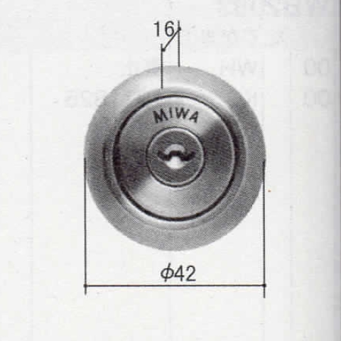 三協アルミ 勝手口ドア 錠シリンダー WD3829