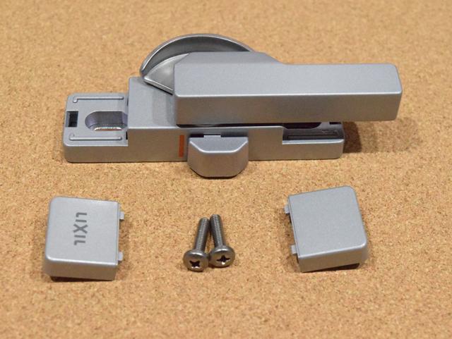 トステム ビル用サッシPRO70用 クレセント錠(中) BZC272 二重ロック付き