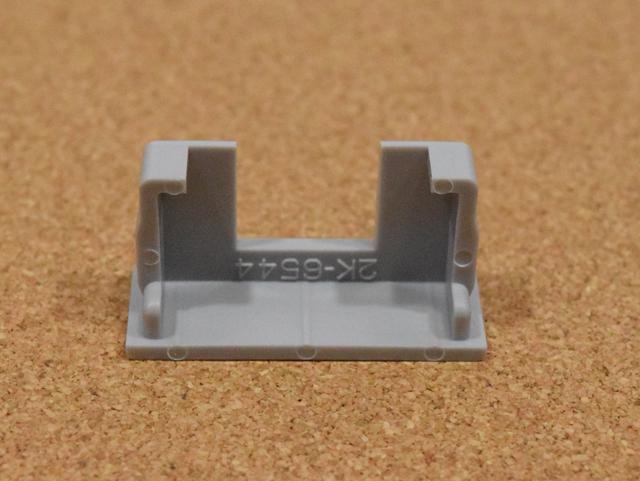 YKK LA型面格子 横桟キャップ 2K6544 【ネコポス可】