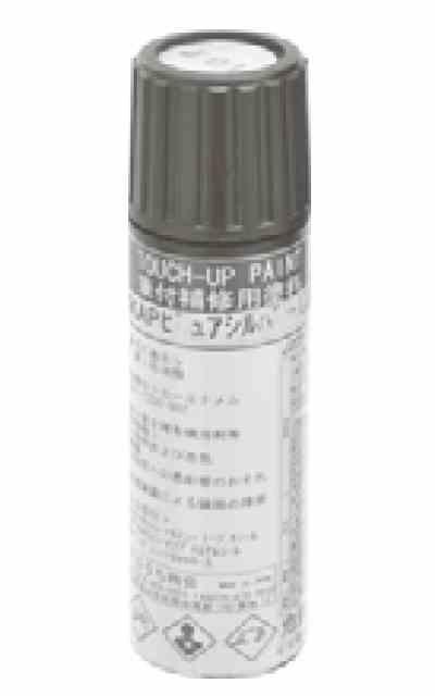 YKK補修塗料マニキュアタイプ(樹脂用)APW330/331用  【ネコポス可】