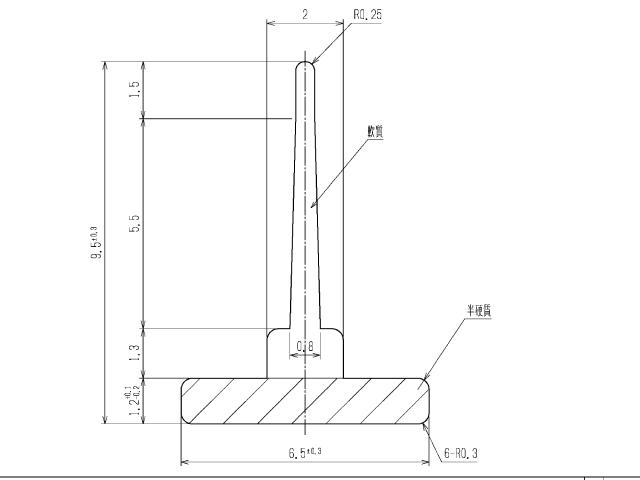 YKK ビル用網戸 虫除けゴム 6.5×9.5 K23360 【ネコポス可】