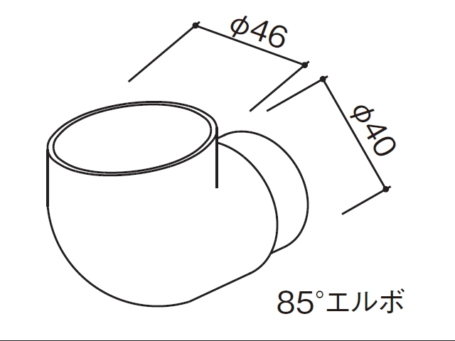 YKKΦ42雨樋85°エルボK34806